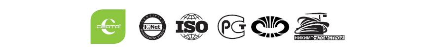 ISO термостойкая антикоррозионная краска эмаль Certa для долговечной защиты металла Воронеж
