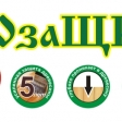 КВАДРОСТРОЙ / Биоцидный состав БОР 5кг Воронеж