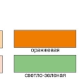 КВАДРОСТРОЙ / Эмаль КВИЛ ПФ-115 универсальная бирюзовый 20кг Воронеж