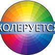 КВАДРОСТРОЙ / Краска Doktor Farbe для детских комнат гипоаллергенная, антимикробная, износостойкая Белоснежный / база А 1,1кг Воронеж