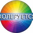 КВАДРОСТРОЙ / Краска Doktor Farbe для стен моющаяся белая 3кг Воронеж