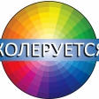 КВАДРОСТРОЙ / Краска White Line для стен и потолков супербелая 14кг Воронеж
