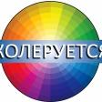 КВАДРОСТРОЙ / Краска White Line мелкофактурная, эффект шуба, под валик белая / Base А 15,2кг Воронеж