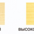КВАДРОСТРОЙ / Лак яхтный БОР д/нар. работ, атмосферо-водостойкий матовый 2,3кг Воронеж