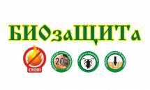 Лаки по дереву. Магазин красок Квадрострой Воронеж.