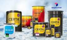 Краска для отрицательной минусовой температуры в осенне-зимний период. Магазин краски