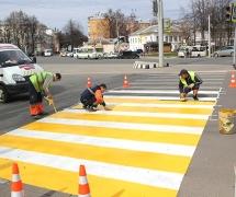 Краска для дорожной разметки в Воронеже. Купить дорожную краску по низкой цене