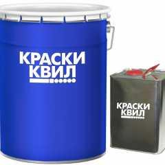 Эмаль УР-2К ИП HARD MAX Воронеж. Магазин краски КВАДРОСТРОЙ