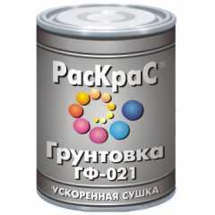 КВАДРОСТРОЙ / Грунтовка РасКрас ГФ-021 красно-коричневый 0,9кг Воронеж