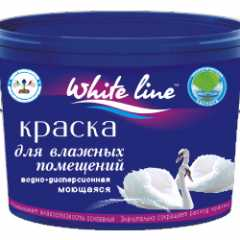 КВАДРОСТРОЙ / Краска White Line для влажных помещений супербелая 25кг Воронеж