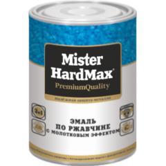 Эмаль Mister HardMax по ржавчине с молотковым эффектом/ красный 0,8кг, Магазин краски КВАДРОСТРОЙ.