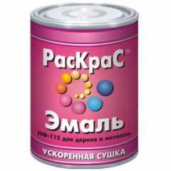 КВАДРОСТРОЙ / Эмаль РасКрас ПФ-115 черный 1,9кг Воронеж