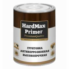 Грунтовка антикоррозионная HardMax Primer/ светло-серый 0,9кг. Воронеж краски КВАДРОСТРОЙ.