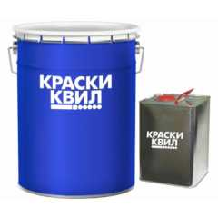 Грунт полиуретановый УР-2К ИП HARD MAX Воронеж. Магазин краски КВАДРОСТРОЙ